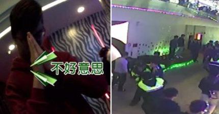 8+9青少年互看不順眼KTV互毆,女警「辣」到讓他們秒「雙手合十求饒」!(影片)