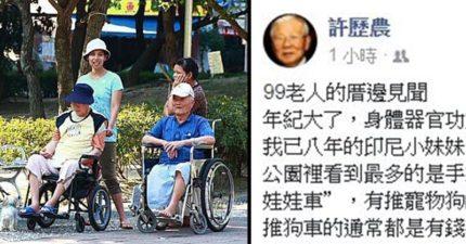 惡霸少婦趕輪椅老人「別擋路!孩子要運動」,下一秒被天才外勞一句話慘打臉