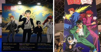 《幽遊白書》25周年現身Jump Festa!官方確定發布新動畫!