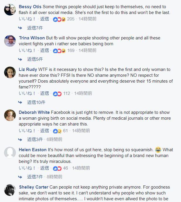 「臉書硬刪產婦接生照」登上國外頭條!老外網友一面倒:臉書是對的!