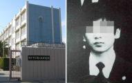 日本盛行「變態殺人犯養成」書籍!男童頭顱掛校門口「兇手入獄賺千萬版稅」自私造成家屬二度傷害卻無法喝止!