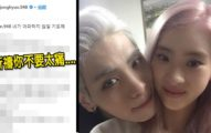 SHINee鐘鉉燒炭自殺,最後IG停留一個月前「希望你不要太痛...」藏暗示!