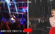演唱會上一首歌超嗨但「秒轉換」成浪漫抒情歌曲...歌迷「爆笑秒切換」現場呆掉網爆紅!(影片)