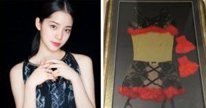 土豪哥砸90萬「買歐陽娜娜原味吊帶裙」但看到羅志祥的影片後「內心陰影大到覆蓋全中國」(影片)