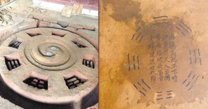 百年老宅翻修「挖出巨大八卦陣」,磚契切割整齊「清朝祖先毛筆留遺言」屋主嚇到不敢再挖!
