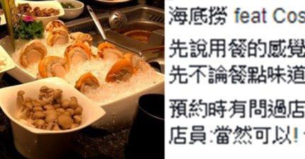 海底撈吃飯「自帶Costco頂級料」!帶3322元食材用餐「服務態度超扯」,網友:養奧客無誤!
