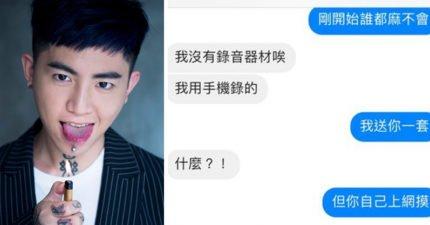 謝和弦一得知18歲網紅歌手「沒錢買錄音器材」秒割愛!霸氣「點名華納音樂」力挺栽培他!