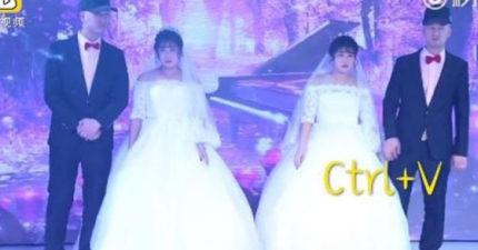 分不清!超狂「雙胞胎兄弟娶雙胞胎姐妹」根本複製貼上,網友全看傻:會不會睡錯人呀?(影片)