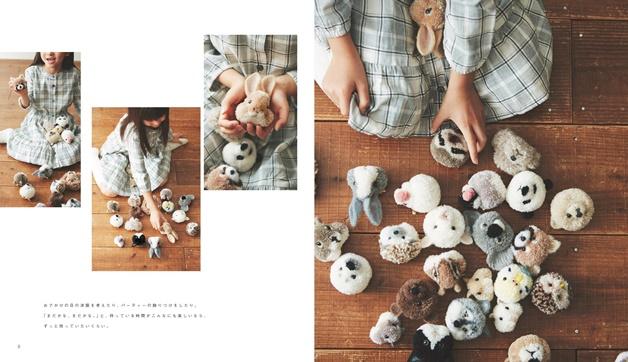 日本超人氣「毛線動物吊飾」可隨身攜帶,「超簡易DIY教學」讓你每天都能被萌萌毛小孩包圍!