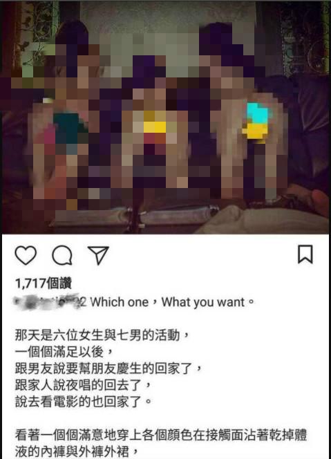 6女激戰7男「群交床褥之戰」難收拾,500張照片+影片+女主角IG瘋傳「人生全毀了」!