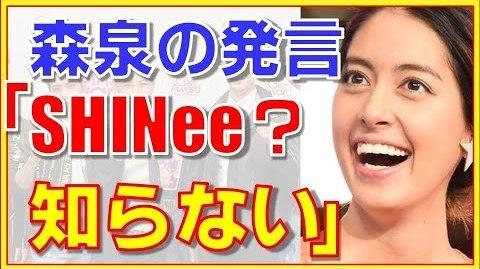 日本富士電視台「談鐘鉉自殺」,主持人耍寶逗笑全場「都是做效果!」