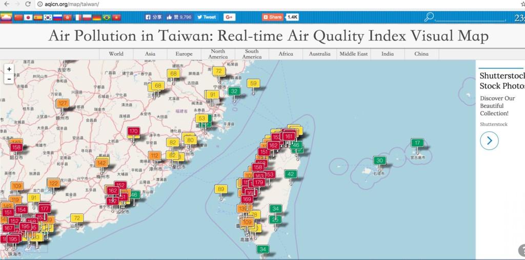 台灣終於爭氣了,護樹團發起人PO文「我們超越中國了!」網友苦笑...