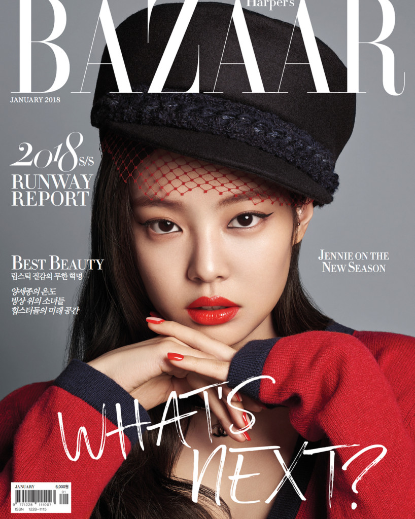 BLACKPINK的Jennie「性感登時尚雜誌」,火辣馬甲熱褲「爆乳+超長不科學美腿」展現驚人魅力