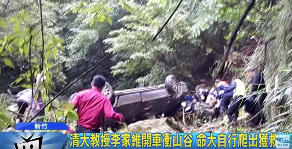 清大教授車禍掉下30公尺深谷,靠「海底雞」撿回一命!隔天「海底雞」總部霸氣送整箱!