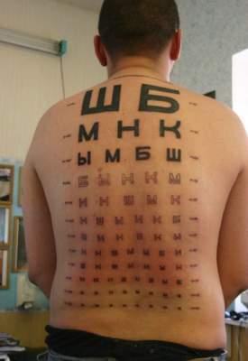 男子的愛心刺青「想溫馨但變超色」!網友:是教人如何抓住男人的心?