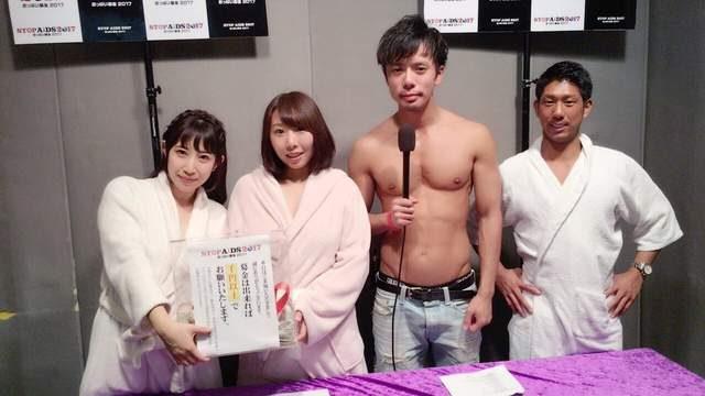 好色救地球又來啦!日本「A.V女.優摸ㄋㄟㄋㄟ募款活動」拜託你來摸!「加碼高顏值男.優」2+2任你挑選!(影片)