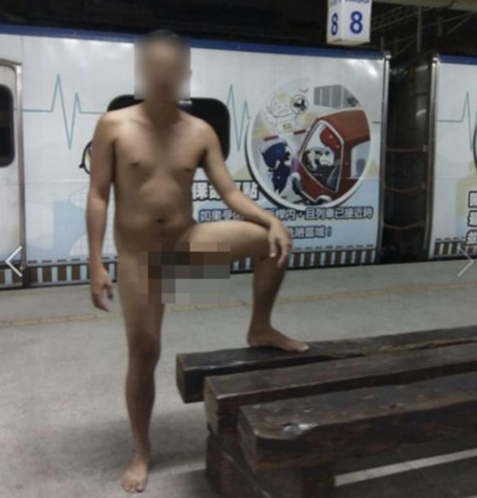 噁爆!裸拍族攻陷火車站,不顧現場民眾雙腿開開當「全裸翻肚蛙」三點全露!