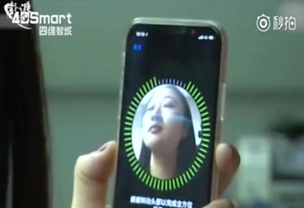 iPhone明顯歧視亞洲人?買兩支iPhone X都能被「有點像」女同事刷臉解鎖!亞洲人都可退貨?