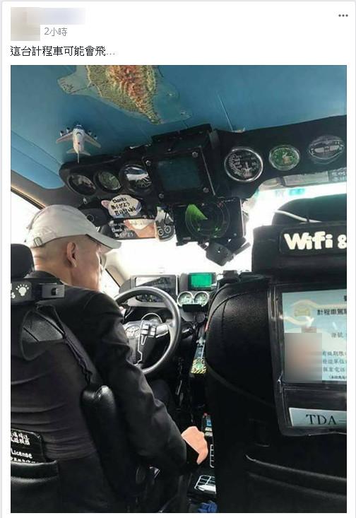 台版終極殺陣!他一上計程車誤以為「登上飛機」超驚艷,「超狂內裝」嚇壞網友:會飛?