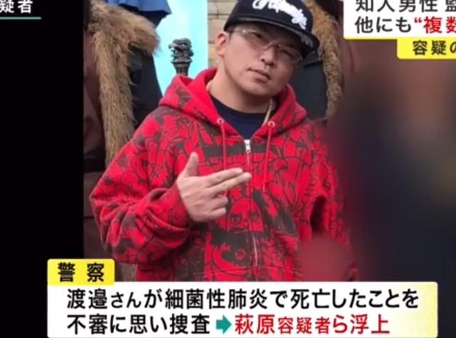 日男子遭多名友人「監禁一年虐死」紓壓,逼吃「屎尿、嘔吐物」死時只穿紙尿褲