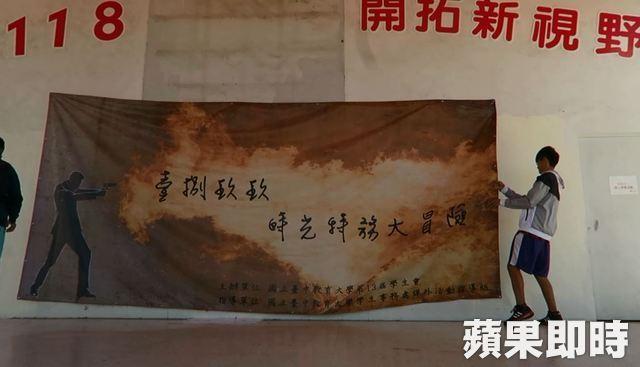 中教大校慶遭台獨「破壞司令台」,學生掀帆布「見腥紅字眼」皺眉:這不OK!