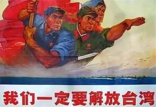 美艦一抵台中國就攻台?中國官媒警告:武統台灣不是威脅,是決心!