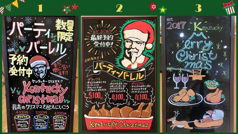日本人為什麼在聖誕節非吃肯德基?當年「店長扮成聖誕老人送貨」原來一切都是陰謀!