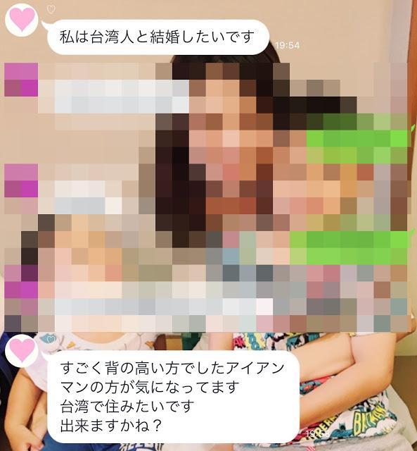 日本引退色片女星來台「找鋼鐵人」,害羞:我想嫁給他...