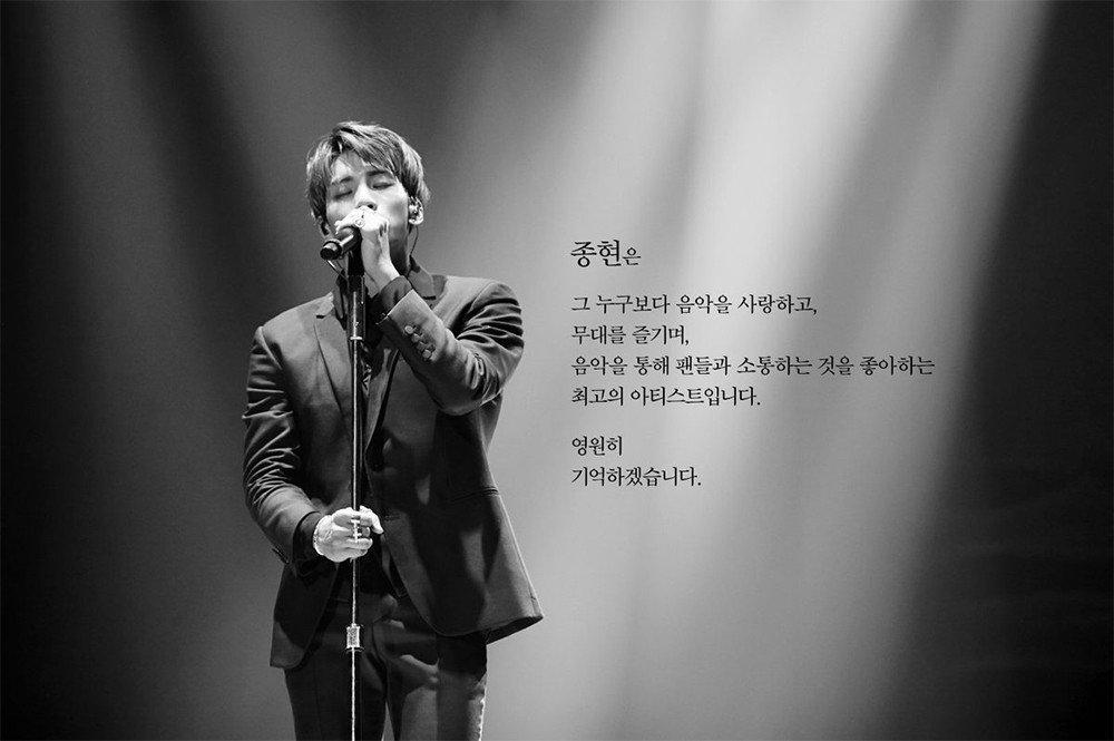 最棒的藝術家!SM娛樂悼念鐘鉉「手握麥克風深情演唱紀念照」成最難忘身影:我們會永遠記得你