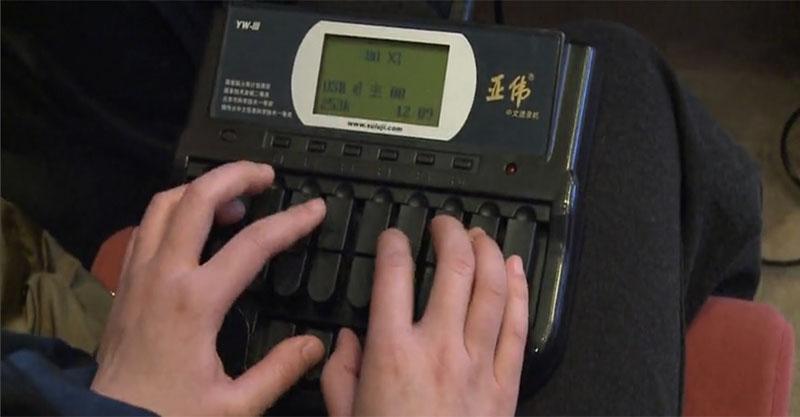 1分鐘打350字!「超猛神手速錄師」全台不到5人,唐鳳高價聘「行動錄音筆」同步做逐字稿!(影片)