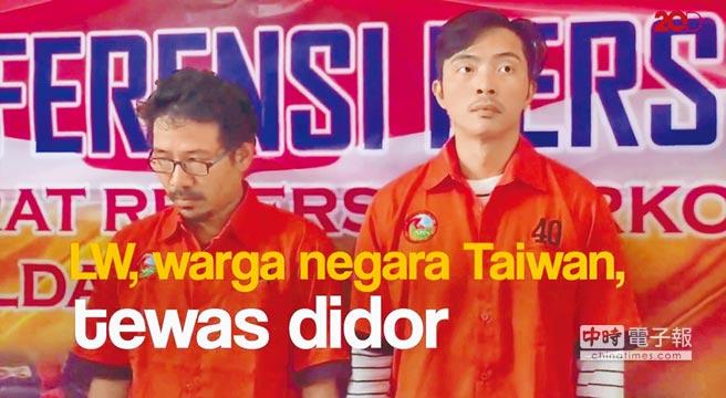 11位台灣人印尼販毒被判死刑!「拒捕就殺」5位台籍毒犯當場被射殺,平安過完新年後GG!