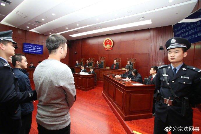 肯亞案台人回不來引不滿,國台辦批「台灣輕縱嫌犯」:該反思問題在哪!