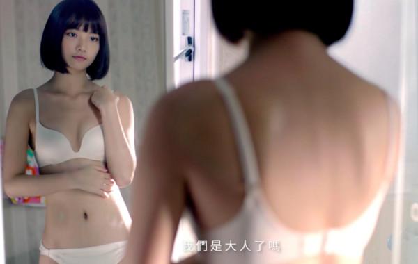 《大學生》Nina全裸大戰床戲!「粉色點點」霸氣外露任人看,網軍「放大、截圖」狂備份!(影片)