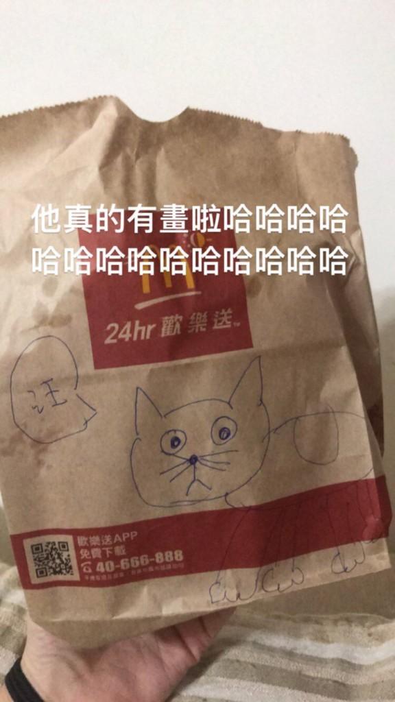台灣麥當勞不輸中國金拱門!她鬧事備註要求「送一隻小貓」外送員說到做到!