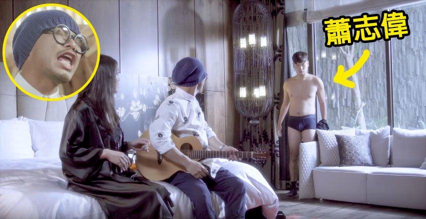 世界上只有黃明志可以把保險套廣告唱成這樣「連老奶奶都上」...4:15 蕭志偉出軌爆笑表演不用手穿褲子!