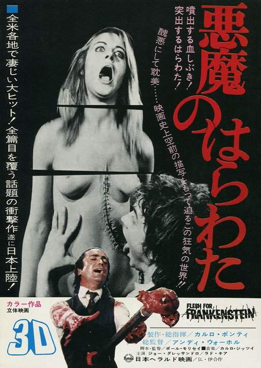 膽小誤闖!17張讓你「瞬間感覺房間超冷」的日本恐怖片宣傳照!「惡魔之臟」毛到你心裡發寒