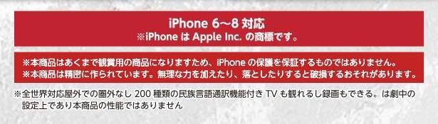 日本神複製《獵人》「金龜07型手機」,超強大「實用功能」不搶購會後悔!