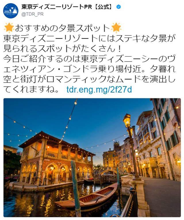 犯蠢日本酸民「嗆京都比歐洲爛」,PO出義大利旅遊照「直接變成日本史上大笑話!」