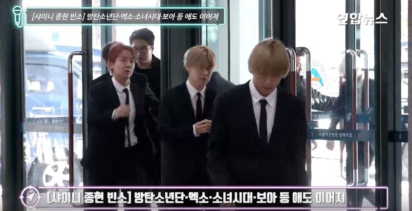 鐘鉉靈堂開放!藝人好友紛紛到場悼念,潤娥被拍到「哭紅雙眼」失控擦淚!(影片)