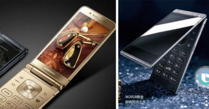 三星「最贵翻盖手机 」正式发表!「史上最大光圈」屌打iPhone X!