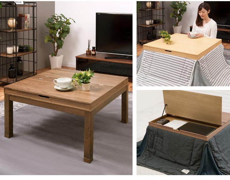 冬天發懶必備「日式收納暖爐桌」,舒服到會讓你變成連廁所都不想去的廢廢!