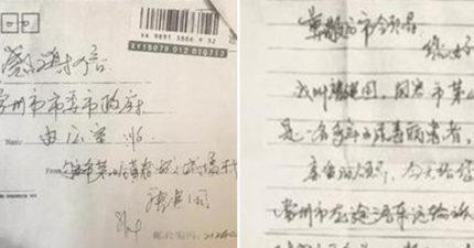 司機因尿毒症被迫辭職5年,佛心公司每個月繼續偷偷匯「工資」進戶頭...讓他感動謝信給政府「表揚公司」!
