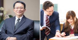 台灣學生「只會猛寫論文」沒大貢獻,交大校長:台灣人愛小確幸「而且做過頭了!」