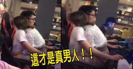 影/宅男邊「吃雞」女友豪邁跨坐 「討抱抱野貓式撒嬌」隔壁對手看出把妹秘訣!