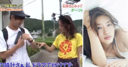 20歲小夥子在路上被日本南巴彎女神石原里美搭訕,他忘記自己有女友了...