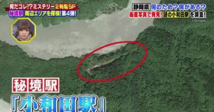 日本隱藏深山內的「祕境車站」曝光,鐵道迷開車5小時「朝聖人間秘境」也值得!
