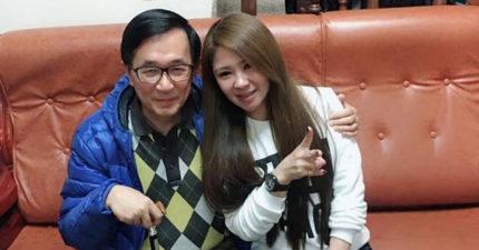 保外就醫陳水扁「親密摟妹合照」曝光!網:對病情有幫助?