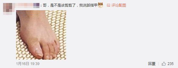 吳亦凡PO照曬新髮型遭「放大再放大」,粉絲放錯重點轟:腳指甲好噁心!