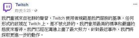 館長幹掉CJ了!說台女EZ屁孩老外被Twitch淘汰...網友爽翻天「但希望不像上次」!