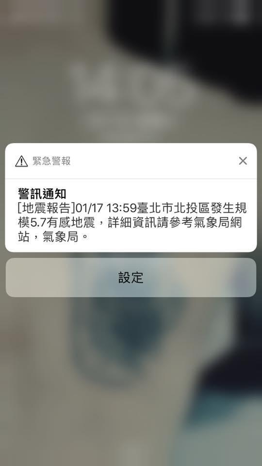 快訊/北投規模5.7地震!台北搖晃「超有感」,2樓民眾嚇到衝出屋外!